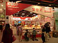 2014TIBE Day6 Hall1 My House Publishing Co., Ltd and Mook Publishing 20140210.jpg