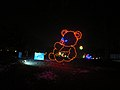 2014 Holiday Fantasy in Lights - panoramio (32).jpg