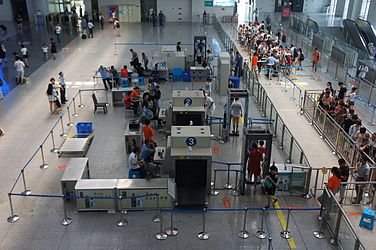 201608 Security Check area at Jinhua Station N before G20.jpg