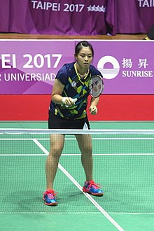 2017 taipei summer universiade - Lee Chia Hsin 01.jpg