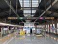 201901 Chuangxingu Station.jpg