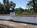 201908 Nameboard of Zhuanguankou.jpg
