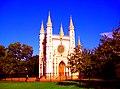 2076. Peterhof. Church of Alexander Nevsky.jpg
