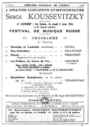 Nikolai Obukhov - Image: 24 1926June large edited
