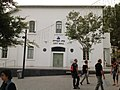 24 Rothschild St., Rishon Lezion.jpg