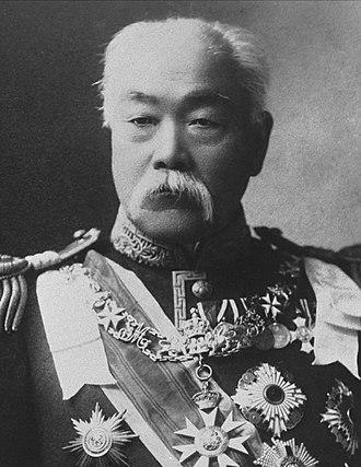 Matsukata Masayoshi - Image: 4 Matsukata M(cropped)