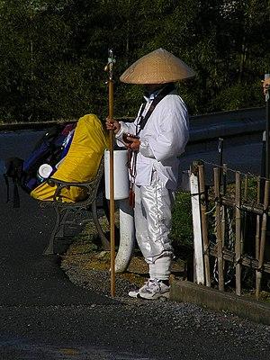 Takuhatsu - Japan