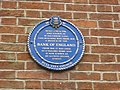 50 Salthouse Lane, Kingston upon Hull - geograph.org.uk - 2057164.jpg