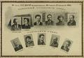 6 съезд РСДРП(б), август 1917.png