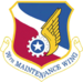 76th Maintenance Wing.png
