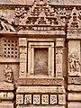 7th century Vishwa Brahma Temples, Alampur, Telangana India - 33.jpg