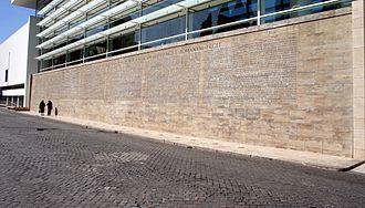 Museum of the Ara Pacis - Image: 8169 Roma Testo Monumentum Ancyranum presso Ara Pacis Foto Giovanni Dall'Orto, 29 Mar 2008