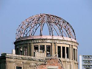 A-bomb dome closeup.jpg