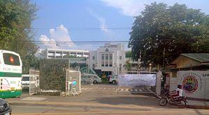 Armed Forces of the Philippines Medical Center - Front gate of the AFP Medical Center along V. Luna Road.