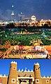 AL-Qassim Region Skyline.jpg