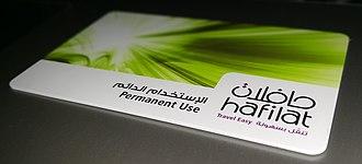 Abu Dhabi Bus service - A Hafilat Card