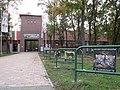 A szegedi Vadaspark bejárata - Entry of Szeged Zoo - panoramio.jpg