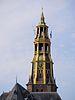 Aakerk tower 1101.jpg