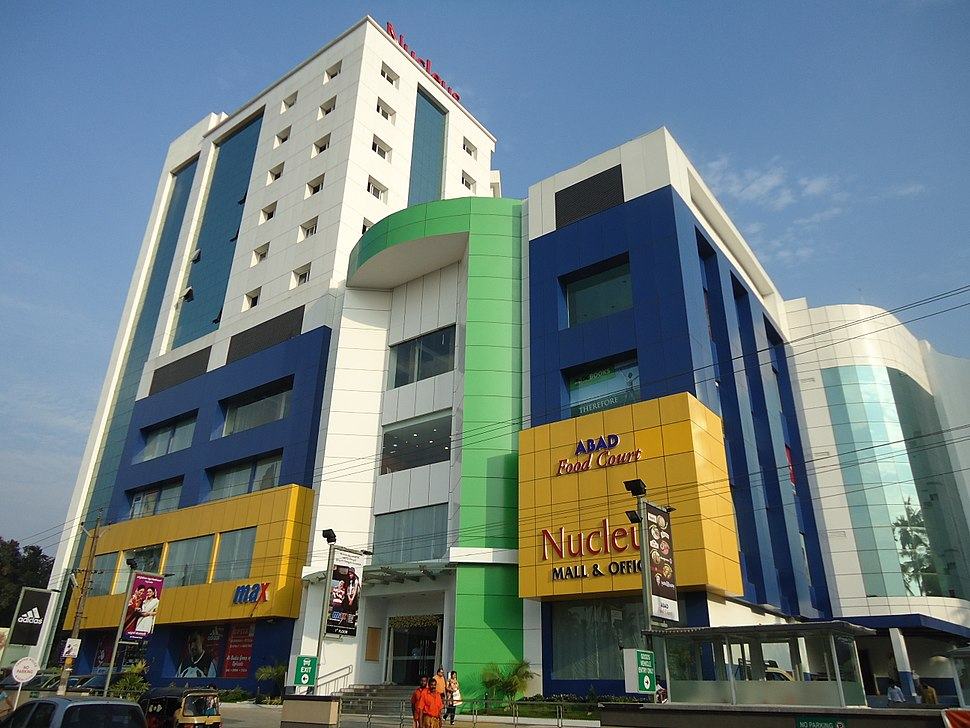 Abad Nucleus Mall Front