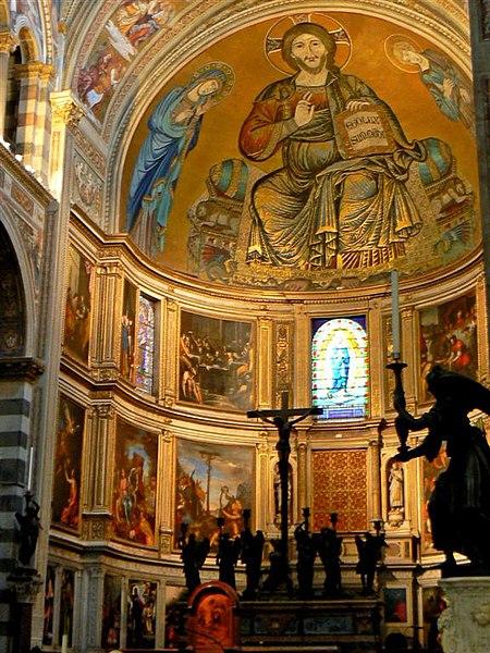Возведение кафедрального собора