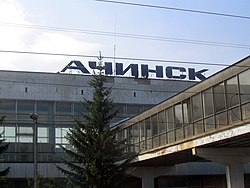 Achinsk railway station on Trans-Siberian railway