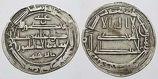 Ibrahim I ibn al-Aghlab Emir of Ifriqiya (from 800 – 812)