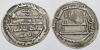 Ibrahim I ibn al-Aghlab - Dirham of Ibrahim ibn al-Aghlab