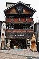Ainu Kotan Akan Kushiro Hokkaido Japan06s3.jpg
