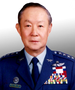 Air Force (ROCAF) Senior General Chen Hsing-ling 空軍一級上將陳燊齡.png
