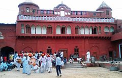 Bhadra rajasthan images