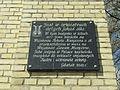 Akademia Muzyczna w Gdańsku (tablica).JPG