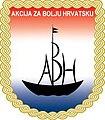 Akcija za bolju Hrvatsku logo.jpg