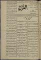 Al-Arab, Volume 2, Number 101, April 29, 1918 WDL12466.pdf