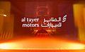 Al Tayer Motors Unveils the Jaguar F-TYPE in Dubai (8838856788).jpg