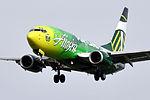 Alaska Airlines, Boeing 737-790(WL), N607AS - PDX (18295994712).jpg