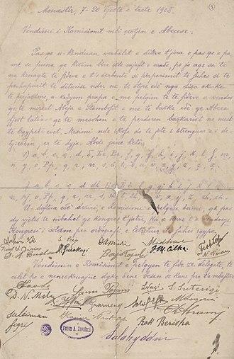 Congress of Manastir - Facsimile of Fithe Albanian alphabetnal Decision of the Congress