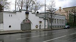 Alexey Shchusev, Gates of Marfo-Mariinsky Convent, Moscow