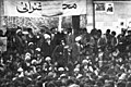 Ali Khamenei speech - Clerics Sitdown strike in University of Tehran - Iranian revolution.jpg