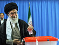 Ali Khamenei voting in 2013 Presidential Election of Iran.jpg