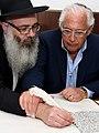 Ambassador visit Kfar Chabad 2018 (40922649101).jpg
