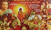 Ambikapathy 1937 poster.jpg
