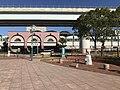 Amoy Garden and Sasebo Station.jpg