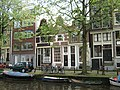 Amsterdam - Egelantiersgracht 61-63-65.jpg