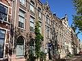 Amsterdam - Kloveniersburgwal 86a.JPG