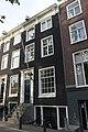 Amsterdam - Prinsengracht 985.JPG