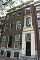 Amsterdam - Singel 170 en 172.JPG