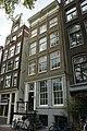 Amsterdam - Singel 304.JPG
