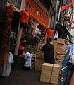 Amsterdam 2010 (107) - Flickr - bertknot.jpg