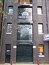 amsterdam oudeschans 83 door