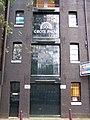 Amsterdam Oudeschans 83 door.jpg